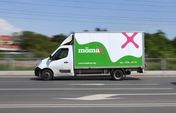 camion-permis-c1
